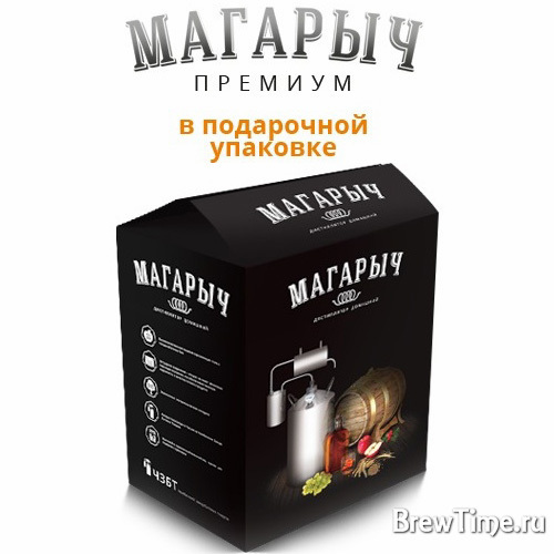 Магарыч Машковского 12л