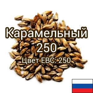 Солод Карамельный 250 Россия