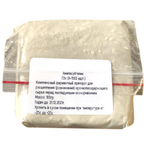 Амилосубтилин 100 гр
